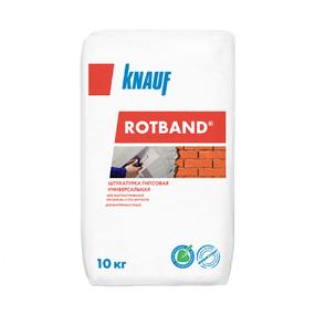 Штукатурка гипсовая Ротбанд 10 кг (Knauf)